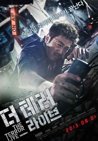affiche du thriller coréen the terror live