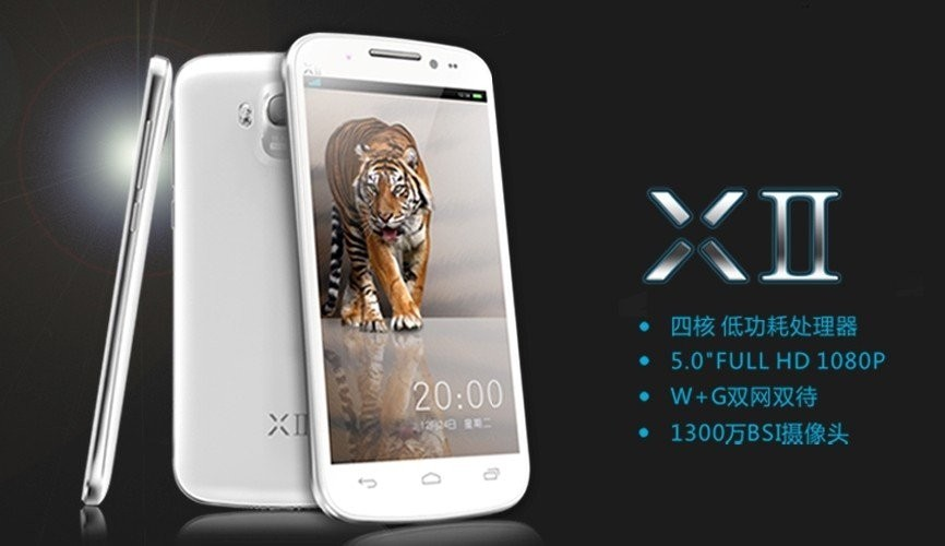 Umi X2 présentation publicitaire
