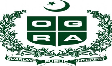 Oil and Gas Regulatory Authority (OGRA) Logo