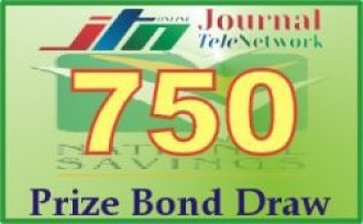750Rs Prize Bonds jtnonline