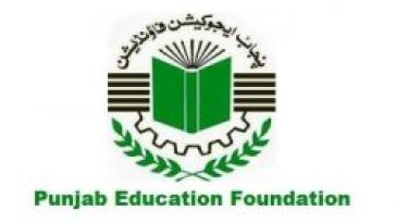 Punjab Education Foundation Logo