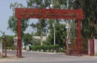Punjab-Medical-College-Faisalabad