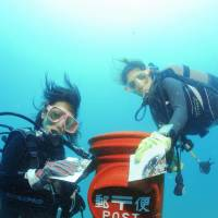 Fan mail from some flounder?: Divers mail water-resistant postcards in a postbox 10 meters down off the town of Susami, Wakayama Prefecture, in June 2012. | CLUB NOAH SUSAMI/KYODO