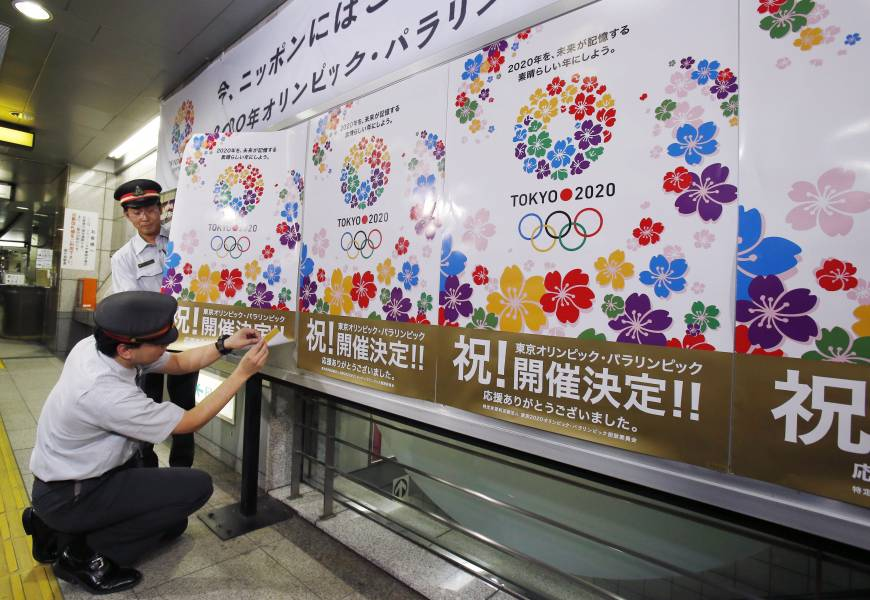 Travel Shows Mirror Japan's Imagined Globalization