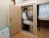 Thinking inside the box: Cardboard cubicles offer ...