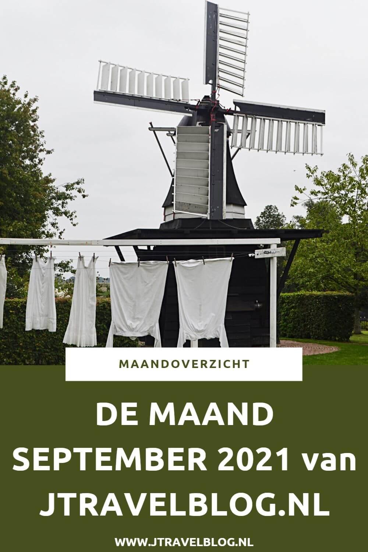 In september 2021 bezocht ik Openluchtmuseum Het Hoogeland in Warffum, nam ik deel aan de Instameet Ode aan het Landschap Noord-Holland in de Haarlemmermeer, liep ik een etappe van het Westerborkpad van Station Amersfoort naar Station Amersfoort Schothorst, maakte ik een mooie wandeling in de Amsterdamse Waterleidingduinen en liep ik het Fortenpad van Wandelnetwerk Amstelland. Meer hier over lees je in dit maandoverzicht. #maandoverzicht #september2021 #westerborkpad #amsterdamsewaterleidingduinen #wandelen #instameet #haarlemmermeer #fortenpad #warffum #museumkaart #jtravel #jtravelblog