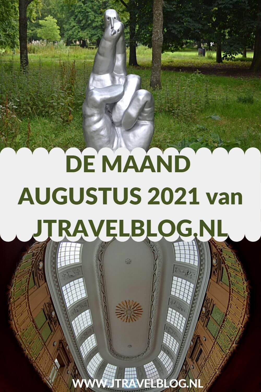 In augustus 2021 bezocht ik het Teylers Museum in Haarlem en liep ik langs de beeldengalerij in Haarlem, liep ik een etappe van het Westerborkpad van Station Baarn naar Station Amersfoort en maakte ik een mooie wandeling in de Amsterdamse Waterleidingduinen waar ik 6 vossen spotte. Meer hier over lees je in dit maandoverzicht. #maandoverzicht #augustus2021 #westerborkpad #amsterdamsewaterleidingduinen #wandelen #haarlem #teylersmuseum #beeldenwandeling #museumkaart #jtravel #jtravelblog