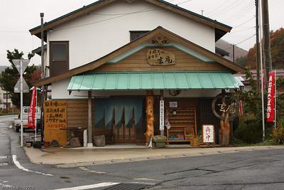 Okuizumo Genan in Miinohara