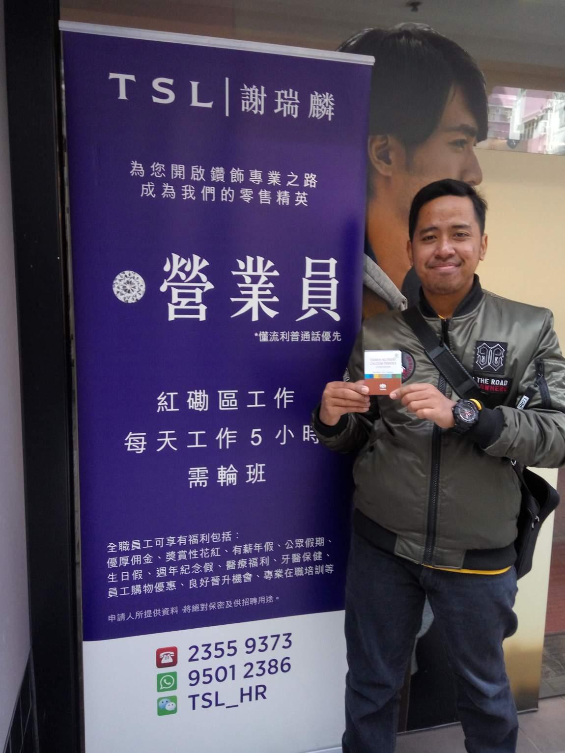 Distributor Resmi Tiens