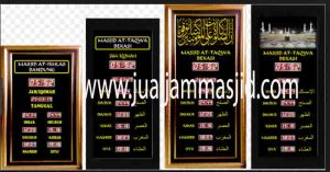 jual jam jadwal sholat digital masjid murah di cibubur utara