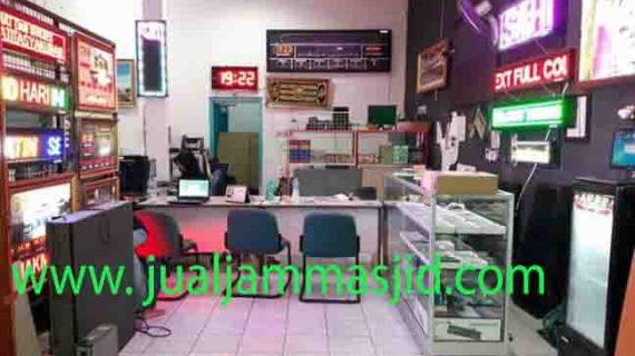jual jam jadwal sholat digital masjid murah di karawang pusat