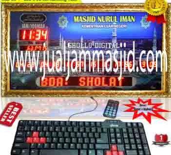 jual jam jadwal sholat digital masjid murah di bogor barat