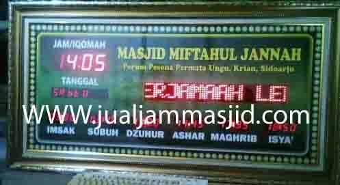 jual jam jadwal sholat digital masjid murah di bogor timur
