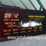jual jam jadwal sholat digital masjid murah di jakarta barat terbaik