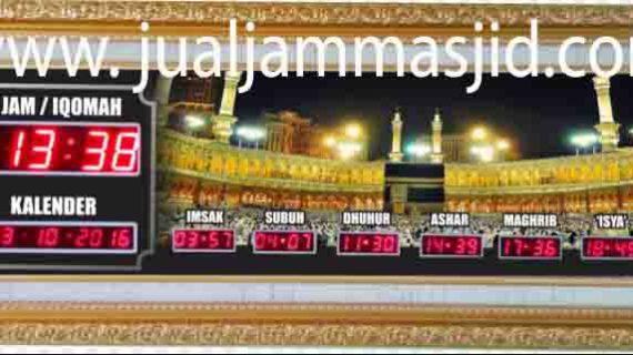jual jam jadwal sholat digital masjid running text di lenteng agung Jakarta