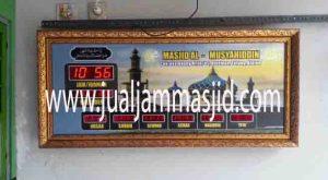 penjua jam jadwal sholat digital masjid running text di Sumur Batu Bekasi