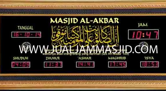 penjual jam jadwal sholat digital masjid running text di Jatimekar bekasi