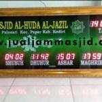 jual jam digial masjid cibubur jakarta