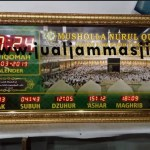 jual jam digial masjid depok cibubur