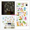 abq9613 Wallsticker kamar anak, grosir untuk dekor kamar, ruang tamu, kamar bayi. 085776500991-bu Eva