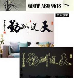 abq9618-wallsticker-ecer-grosir-untuk-dekor-kamar-ruang-tamu-kamar-bayi