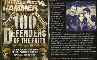 ZiX en la revista Metal Hammer de Grecia