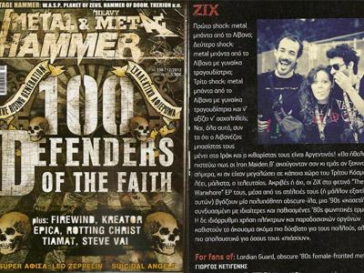 Juan Carrizo en la Metal Hammer