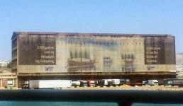 Juan Carrizo | Viajes - Partiendo desde Grecia hacia Aegina