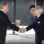 Putin saluda a Akihito