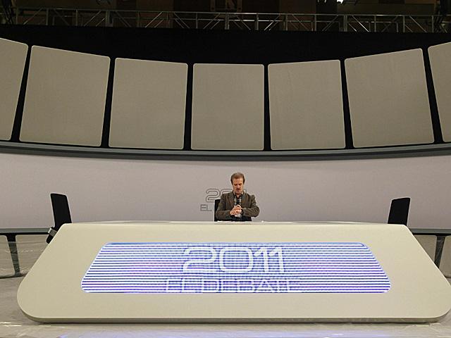 Plató del debate 2011