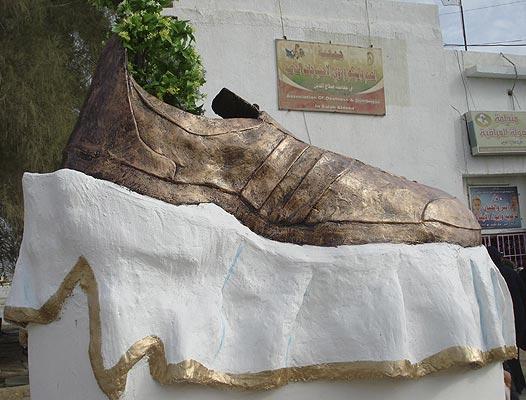 Monumento al zapato de Al Zaidi