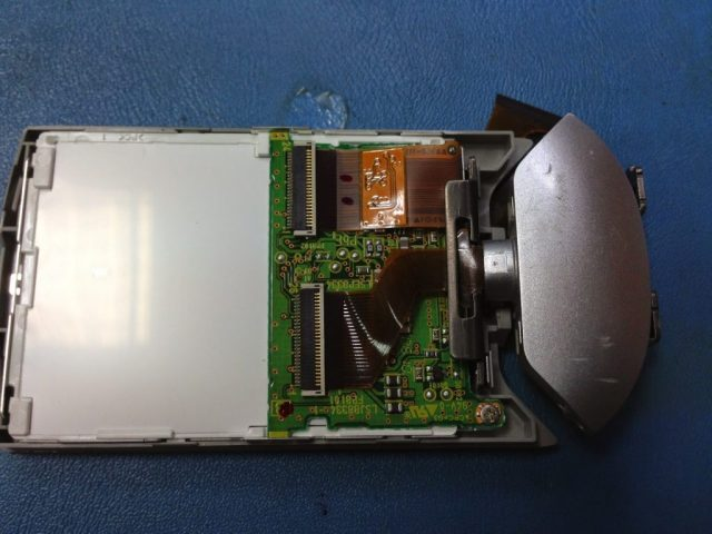 panasonic reparaciones LCD roto