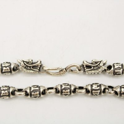 Chinese Dragon Sterling Silver Bracelet