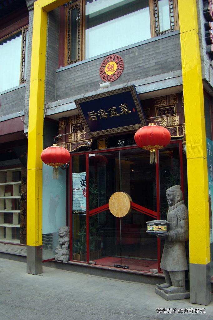 1107北京 煙袋鈄街 煙斗胡同 經營煙具 水煙斗 字畫 古玩 玉器 逛街 購物 商場 餐飲(中國旅遊)05 | Flickr