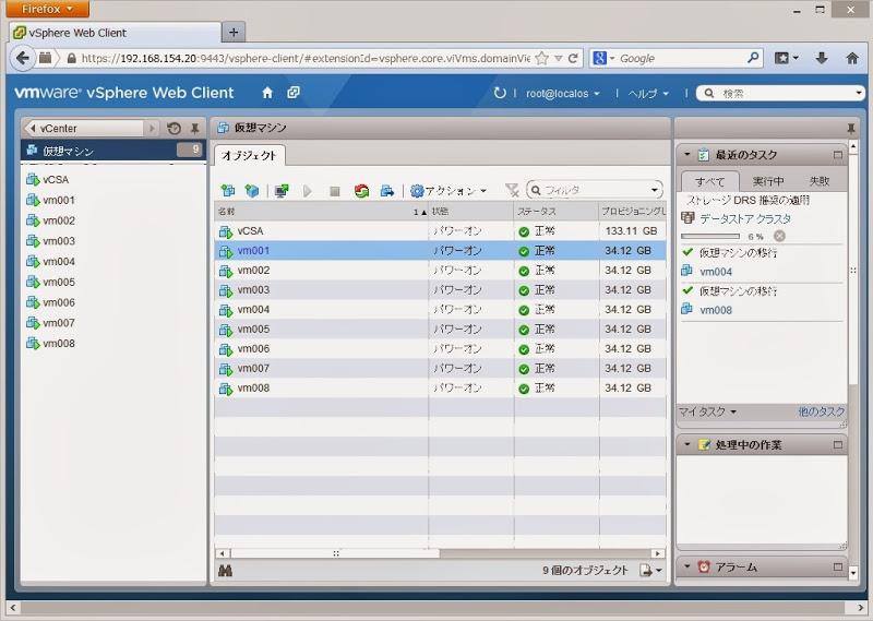 Vsphere Web Client 5.5 Download For Mac - judamer