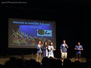 Meet the Israel Pavilion - Shalom Square. - judimeetsworld