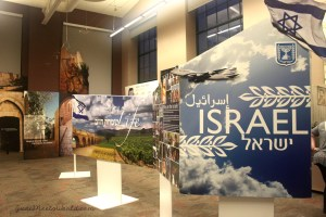 Meet the 2017 Israel Pavilion - Shalom Square.