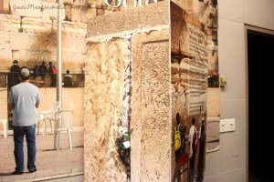 Meet the 2017 Israel Pavilion - Shalom Square.