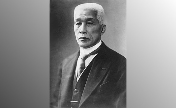 Nakazy i Zakazy dla uczących się Judo – Yoshitsugu Yamashita