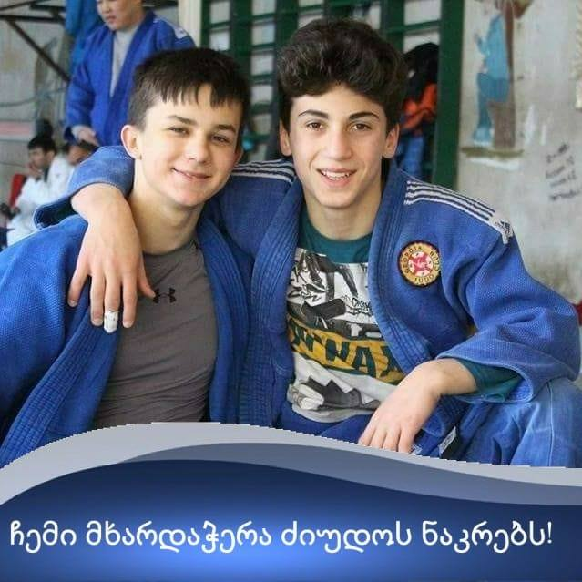 Międzynarodowy letni Camp w Gruzji – Tbilisi 2018