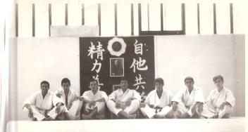Visita Judo Club de Portugal ( izq: Paco, Ramon de la Cerda, Luis Yolader, Rafael Manteras, Raul Calvo, Paco Cantos)