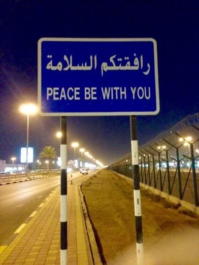 Al Ain street sign near Hili and the Oman border