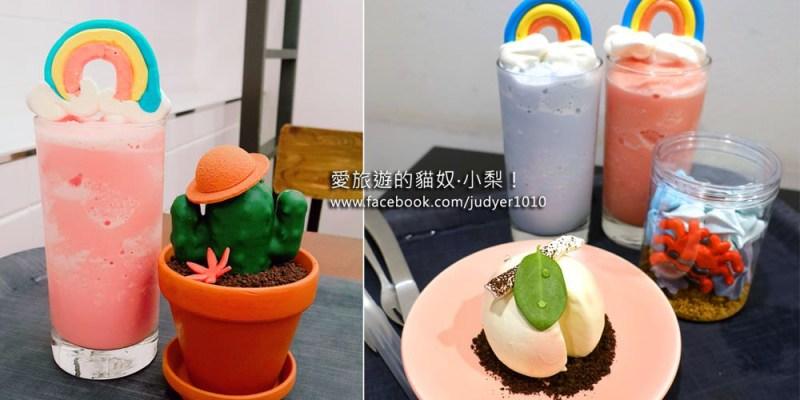 【弘大美食】甜品研究所,偽裝成水蜜桃、仙人掌的蛋糕,可愛又有趣!