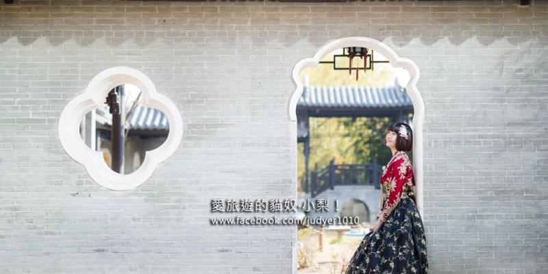 【韓服體驗推薦】Oneday Hanbok韓服+粵華苑、昌德宮=美炸了!