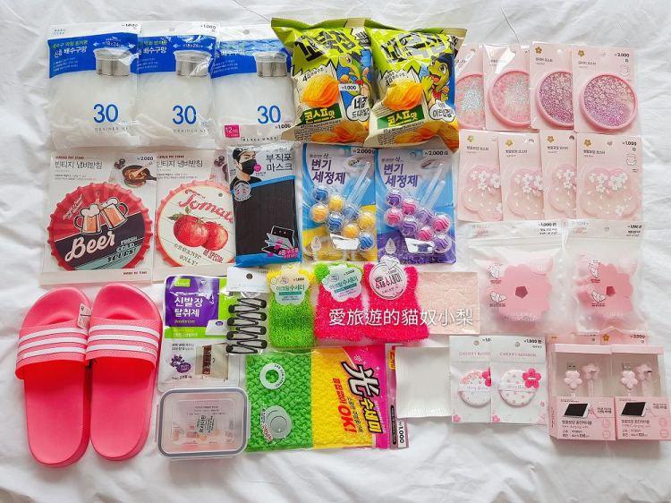 韓國必買\明洞大創DAISO,韓國抗菌編織菜瓜布、搓澡巾、文具玩具、化妝品,應有盡有好便宜!
