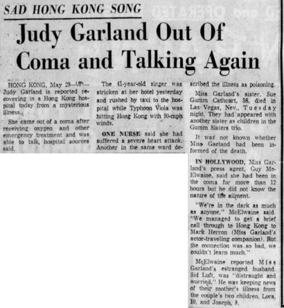 May-29,-1964-SUE-DIES-JUDY-IN-COMA-Dayton_Daily_News