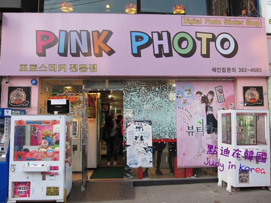 [遊玩篇] 第一次在韓國影貼紙相 | 點迪在韓國 Judy in Korea