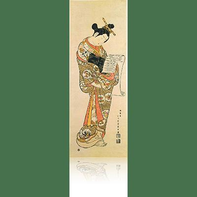 瀬川菊之丞の文読む遊女 豊信
