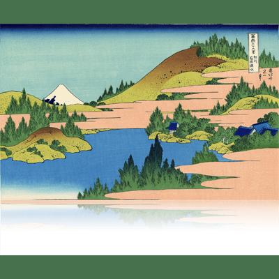 相州箱根湖水図 そうしゅうはこねこすいず The lake of Hakone in Sagami Province. wpfmf3628