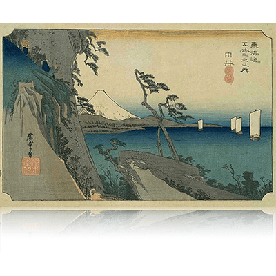 東海道五拾三次之内16番目 由比宿 ゆい Tokaido53_16_Yui 画題:「薩多嶺」 wpfto5316